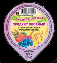 Продукт овсяный с соком красных ягод и проростками пшеницы