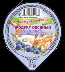 Продукт овсяный с йогуртом черника и проростками пшеницы
